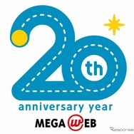MEGA WEB 20thロゴ