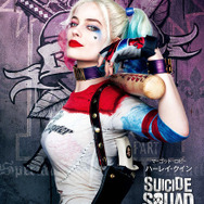 ハーレイ・クイン/『スーサイド・スクワッド』 (c) 2016 WARNER BROS. ENTERTAINMENT INC.,RATPAC-DUNEENTERTAINMENT LLC AND RATPAC ENTERTAINMENT, LLC