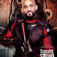 デッドショット/『スーサイド・スクワッド』 (c) 2016 WARNER BROS. ENTERTAINMENT INC.,RATPAC-DUNEENTERTAINMENT LLC AND RATPAC ENTERTAINMENT, LLC